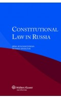 Constitutional Law in Russia