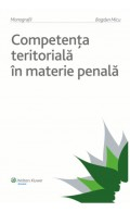 Competenta teritoriala in materie penala